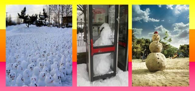 http://danbizet94.files.wordpress.com/2010/09/bonhomme-de-neige-et-bonhomme-de-sable.jpg?w=642&h=302