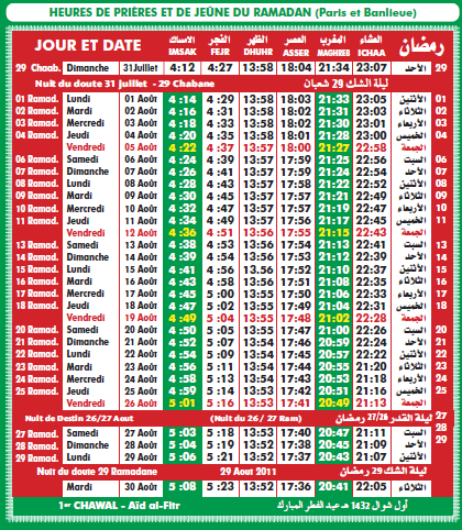 Calendrier du ramadan 2011 my book is open - Horaire priere bordeaux 2016 ...