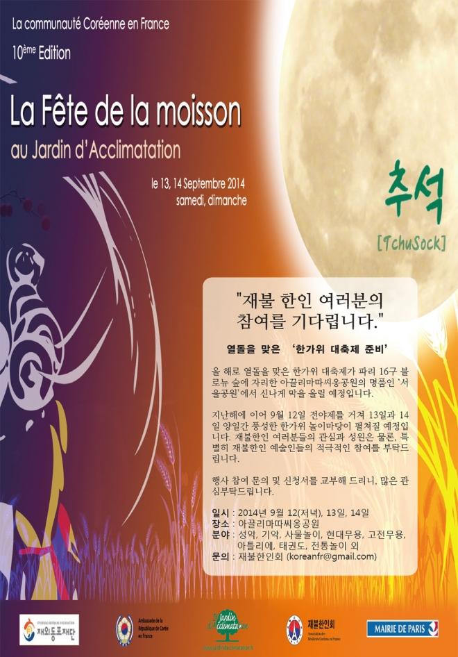Chuseok 2014 à Paris – Le 13 & 14 Septembre au Jardin d'Acclimatation – 10ème éditions de la Fête de la Moisson Coréenne